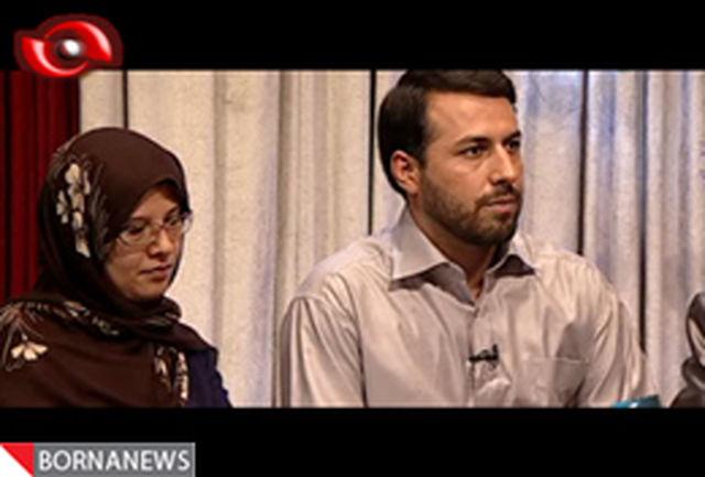 فیلم:مرد عاشقی که همسرش را با بیماری اماس انتخاب کرد