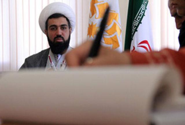سند توسعه مطالعه و کتابخوانی در فارس نوشته خواهد شد