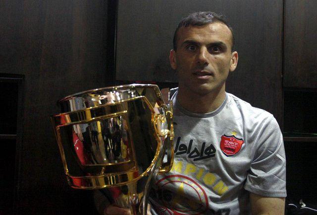 حسینی: قهرمانی پرسپولیس مبارک هواداران/ فعلا میخواهم بازی کنم