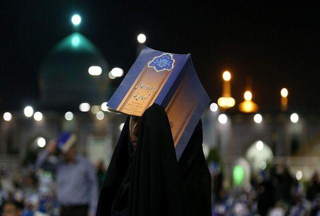 اوقات شرعی اهواز در 14 اردیبهشت ماه 1400+دعای روز 21 ماه رمضان