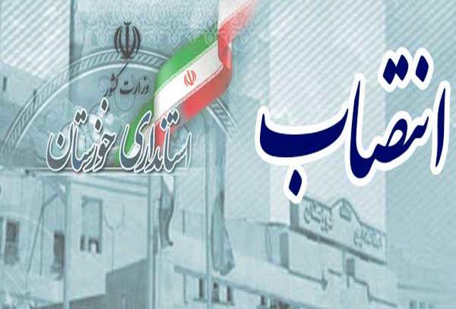 معاون هماهنگی امور عمرانی استانداری خوزستان منصوب شد
