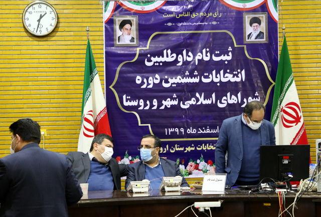 رد صلاحیت ۲۰۱ داوطلب شورای شهر استان همدان