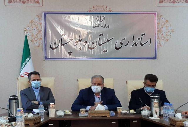 معاون سیاسی و اجتماعی استاندار سیستان و بلوچستان معرفی شد