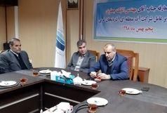 انتصاب مدیر عامل جدید شرکت آب منطقه ای آذربایجان غربی