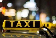 نرخ کرایه تاکسی افزایش می یابد
