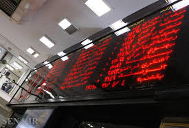 بورس قطاری که متوقف نمیشود/شاخص کل بازار بورس به کانال 290 هزار واحد رسید