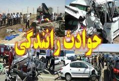 تصادف در جنوب سیستان و بلوچستان 2 کشته برجای گذاشت