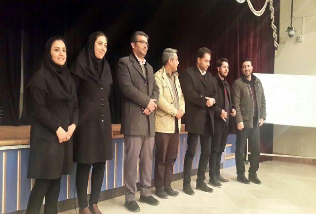 اعضای انجمن صنفی کنترل کیفی استان اردبیل انتخاب شدند