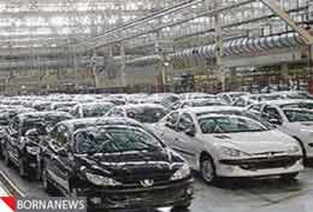 نخستین نمایشگاه ملی صنعت خودرو در کرج برگزار میشود