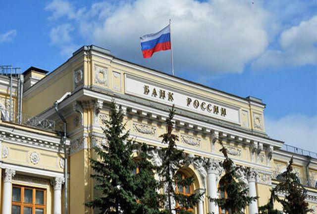احتمال تثبیت نرخ بهره بانکی روسیه در ۲۰۲۱