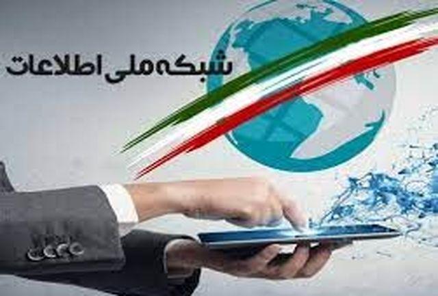 اتصال همه روستاهای بالای ۲۰ خانوار کهگیلویه و بویراحمد به شبکه ملی