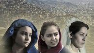 نوید محمودی برای «حوا مریم عایشه» دست به قلم شد