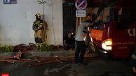 آخرین جزئیات پرونده آتش سوزی کلینیک سینا/۱۱ نفر به قید وثیقه آزاد شدند