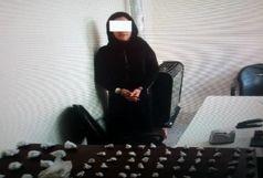 کشف بیش از یک کیلو هرویین از قاچاقچی زن