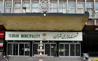 کلیات بودجه ۹۹شهرداری تهران به تصویب رسید