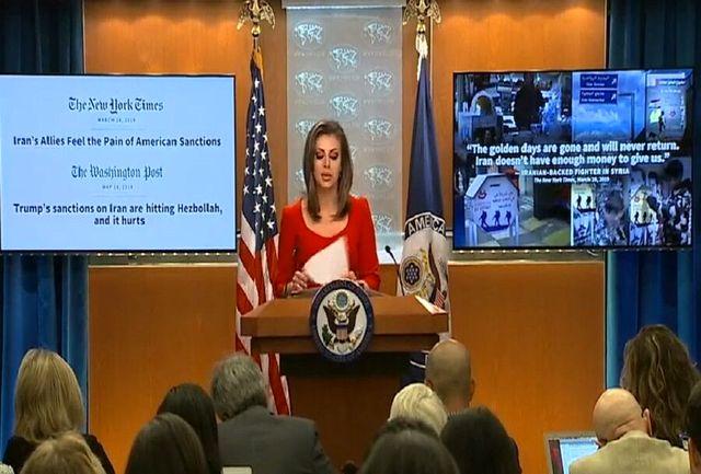 آمریکا برای اثبات خود مقابل ایران دست به دامن رسانه ها شد