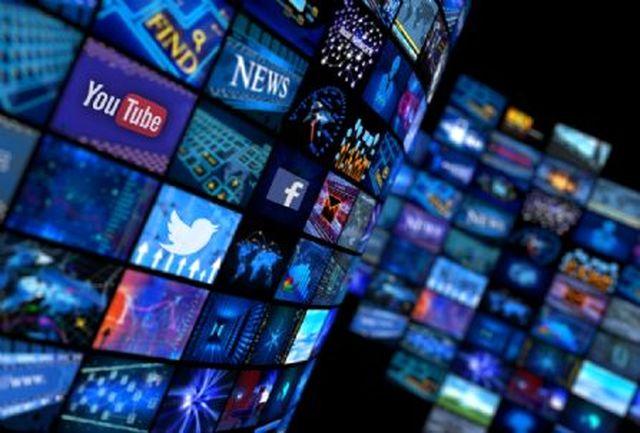 بحران در رسانههای چاپی