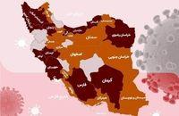 فقط 6 استان کشور تا آخر تیرماه 99 در وضعیت قرمز یا هشدار نیستند!