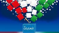 بیانیه ۲۷۳ هنرمند بسیجی برای انتخابات