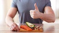 غذاهایی که خستگی را از بین میبرند