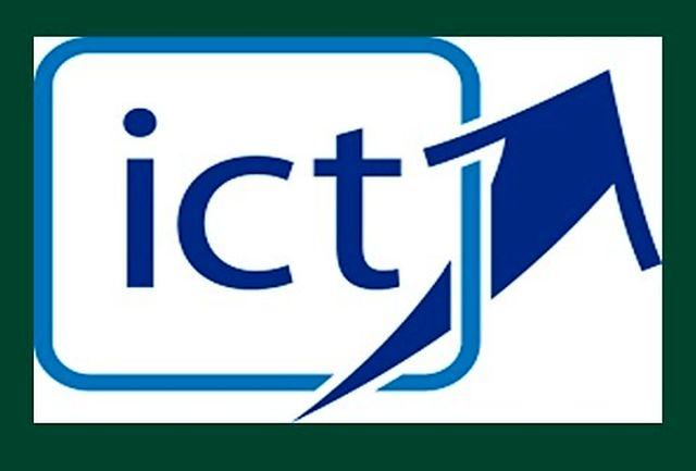 حضور وزیر آموزشوپرورش در اجلاس ICT مسکو