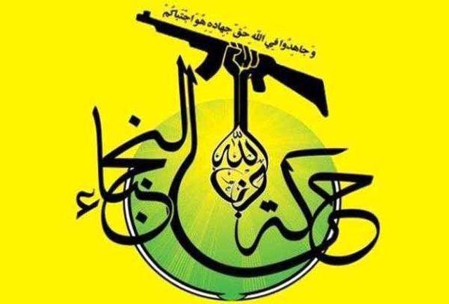 همه توافقات «مقاومت عراق» با «دولت» درمورد حمله به منافع آمریکا لغو شد