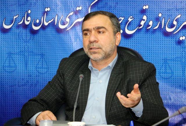سازمان های استان فارس برای جلوگیری از زمین خواری متحد می شوند