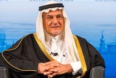 ادعاهای جدید عربستان همزمان با مذاکرات هسته ای