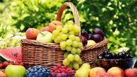 این میوهها از آلزایمر جلوگیری میکنند