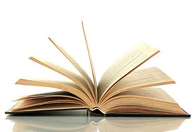 فعالان ترویج کتابخوانی تقدیر شدند