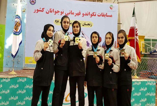 دختران  هوگوپوش کرمانشاهی در رقابتهای قهرمانی کشور غوغا کردند