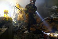 وقوع آتش سوزی مهیب در جنت آباد تهران+ عکس