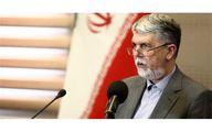 سه انتصاب در وزارت فرهنگ و ارشاد اسلامی