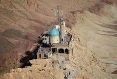 اطراف کوه خضر نبی قم ساماندهی شود