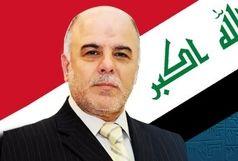 سفر حیدرالعبادی به ایران لغو شد