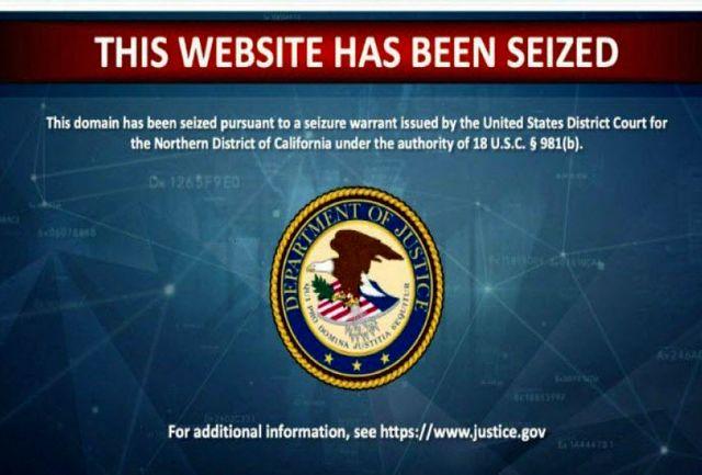 سایت نجبا توسط آمریکا بسته شد