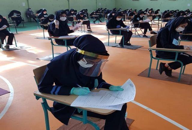 برگزاری امتحانات نهائی به صورت حضوری