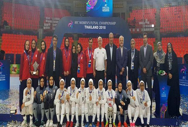 بازگشت تیم ملی فوتسال بانوان به تهران