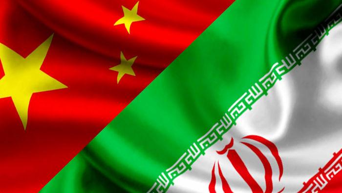 ایران در انتظار معجزه، چین به دنبال اعاده حیثیت