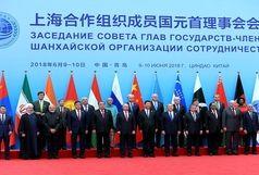 لزوم تلاش برای عضویت دائم در شانگهای