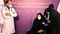 آغاز تزریق واکسن ایرانی کرونا ستاد اجرایی به دومین گروه از داوطلبان