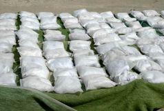 انهدام باند قاچاق موادمخدر در میاندوآب