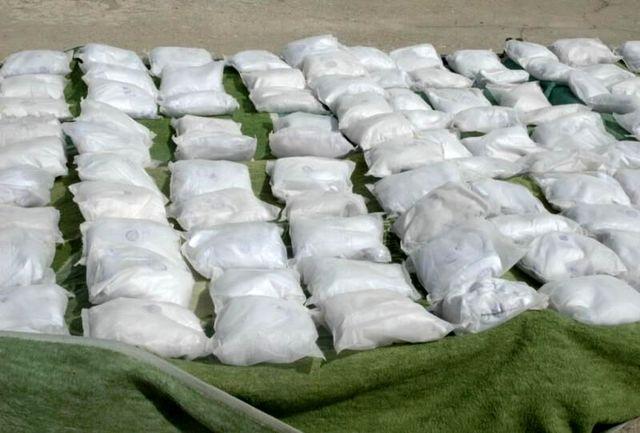 32 کیلو گرم مواد مخدر در قزوین کشف شد