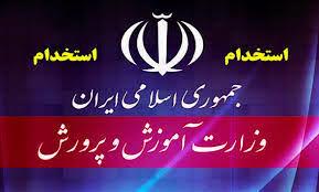 شورای آموزش و پرورش گناوه در استان بوشهر اول شد