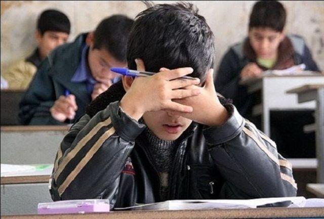طرح کاهش آسیب های اجتماعی نماد در مدارس باشت آغاز شد