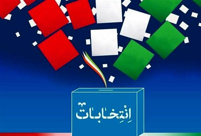 راه اندازی کانال ویژه نامزدها