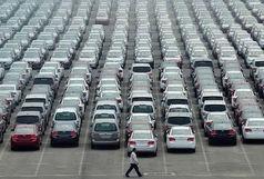 اطلاعیه وزارت صمت درباره تعیین قیمت جدید خودرو
