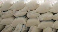 کشف بیش از 3 تن آرد قاچاق در املش