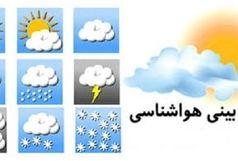 خرداد پر باران برای استان مرکزی