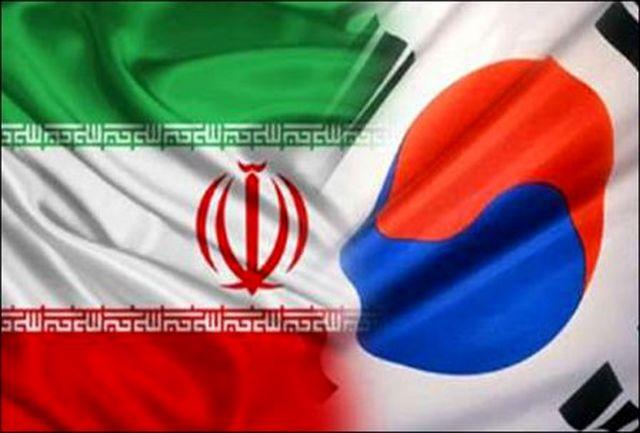 سفر هیات تجاری کره جنوبی به البرز